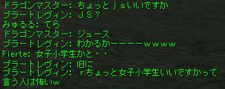 2015-05-15-1.jpg
