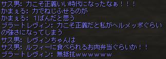 2015-05-23-2.jpg
