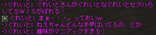 2015-05-28-1.jpg