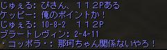2015-05-30-2.jpg