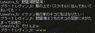2015-05-31-6.jpg