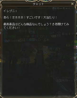 2015-06-13-2.jpg