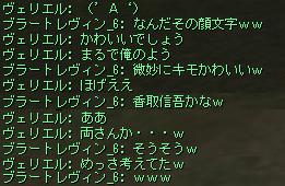 2015-06-20-4.jpg