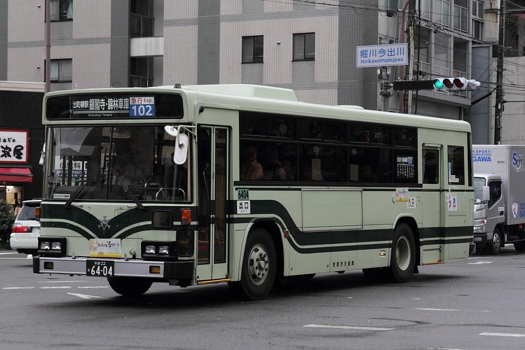 IMG_7716_.jpg