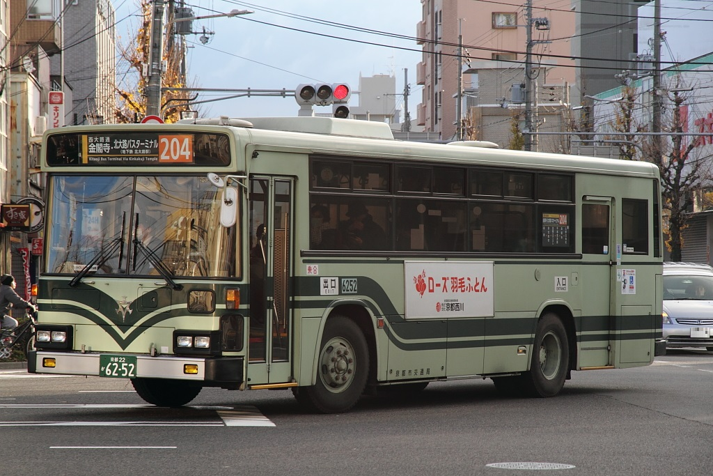 IMG_7824.jpg