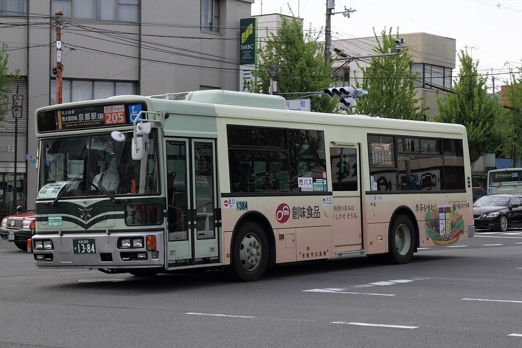 IMG_9340.jpg