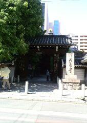 1430921450872 六角堂正門