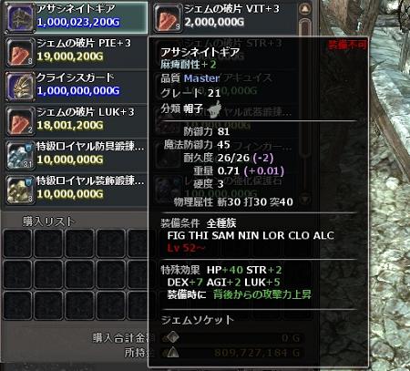 G21T頭
