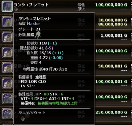 20150610005408c46.png