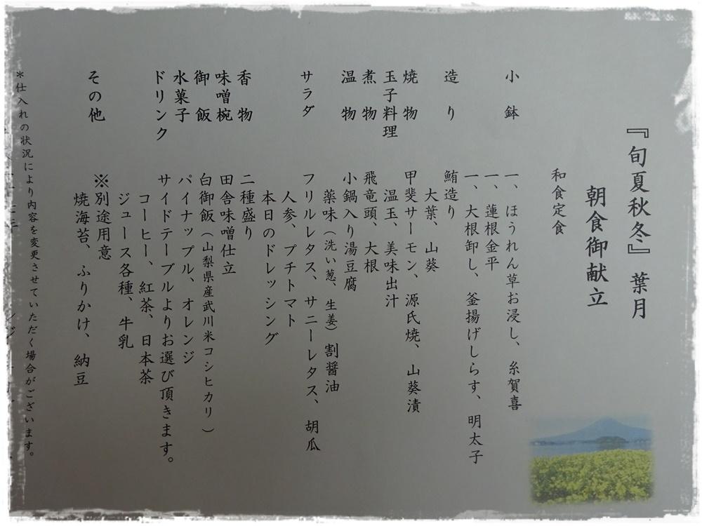 DSC07554e.jpg