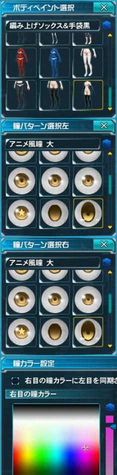 顔バリエーション 03