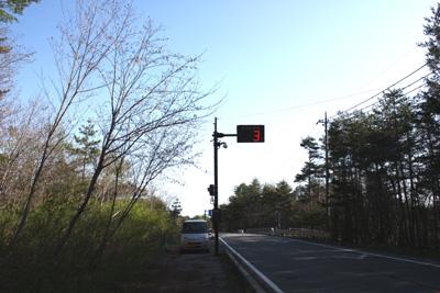 H27.5.11 電光掲示温度計