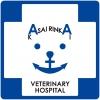 りんかい動物病院staff