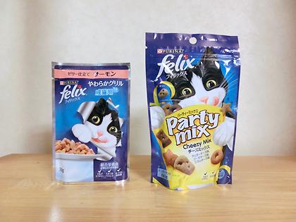 フィリックス 猫用パウチ ・  猫用スナック