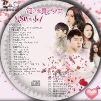 匂いを見る少女OST-2