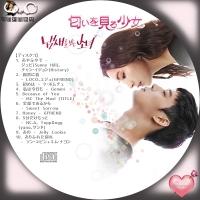 匂いを見る少女OST☆☆-1
