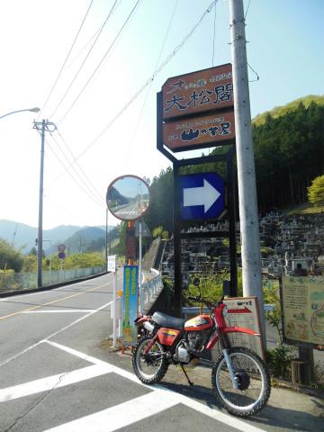 DSCN8716.jpg