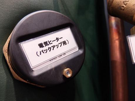 resize0221.jpg