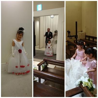 2015-4-4(平成27年)愛理結婚式