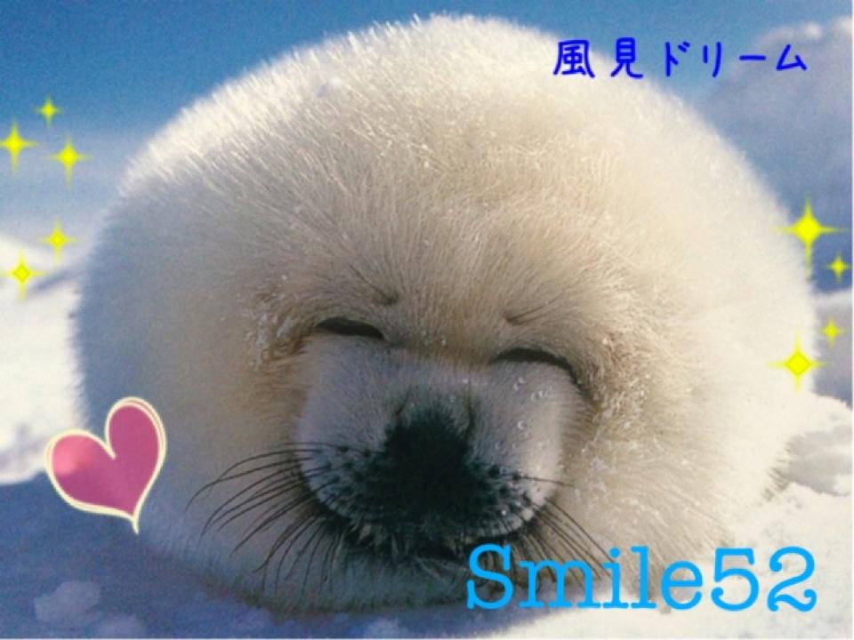 smile52