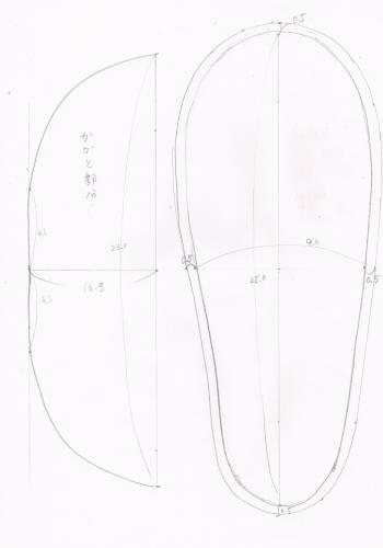 roomshoes1.jpg