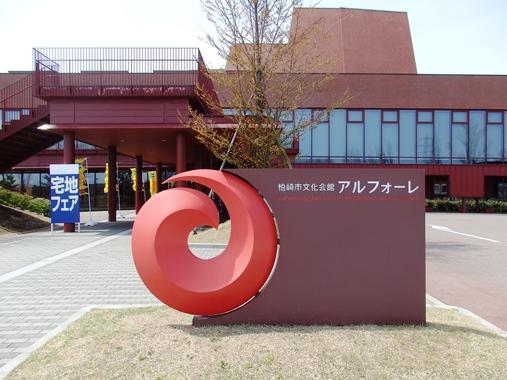20150412-01.jpg
