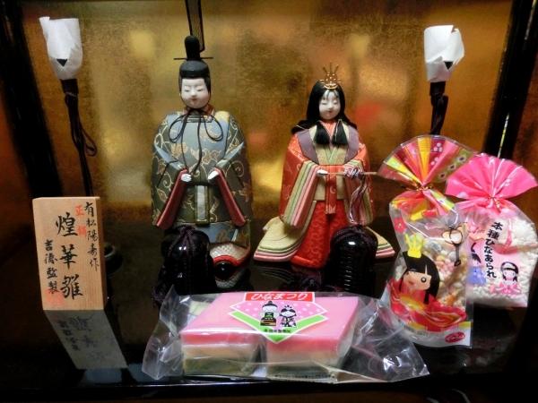 CIMG4383雛祭り