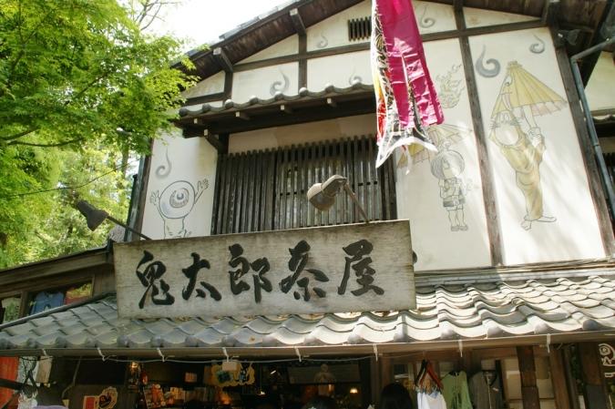 DSC02252深大寺