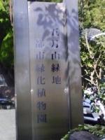 J0010887.jpg