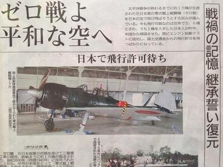 8182015中国新聞S2
