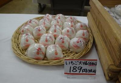 糸賀製餅店2