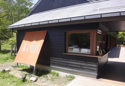 星のや軽井沢 施設9