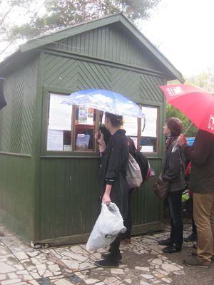 日本庭園切符売り場