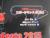 DSCN2132.jpg