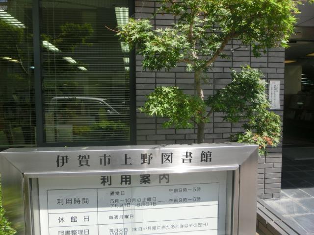 s_015.jpg