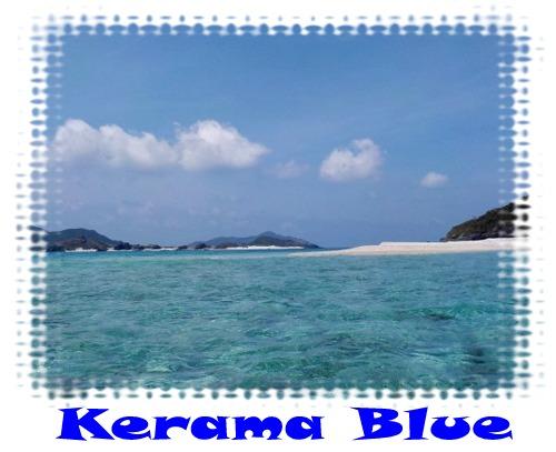 Kerama Blue