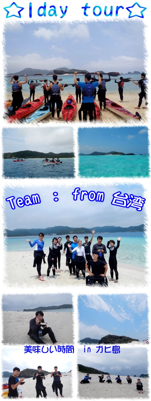 Team from 台湾②