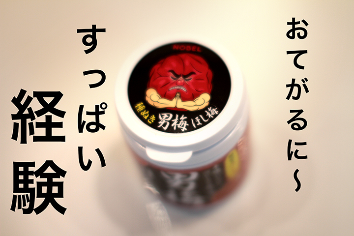 IMG_3346.jpg