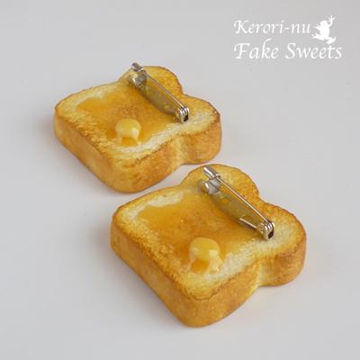 バターブローチ1