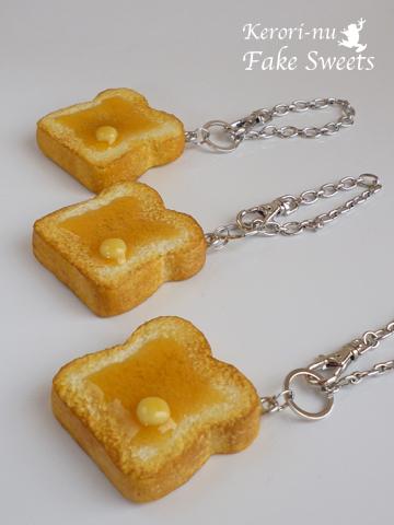 バターチャーム1