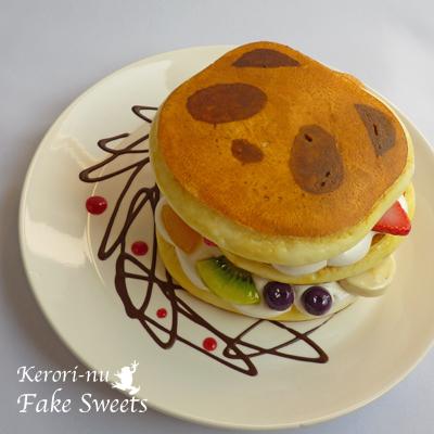 こんがりパンケーキ