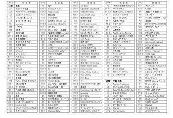 15f_table_js.jpg