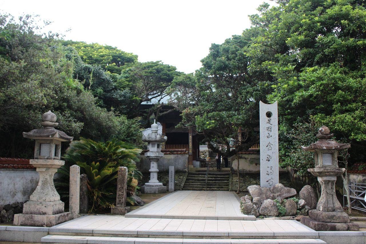 金剛福寺-1