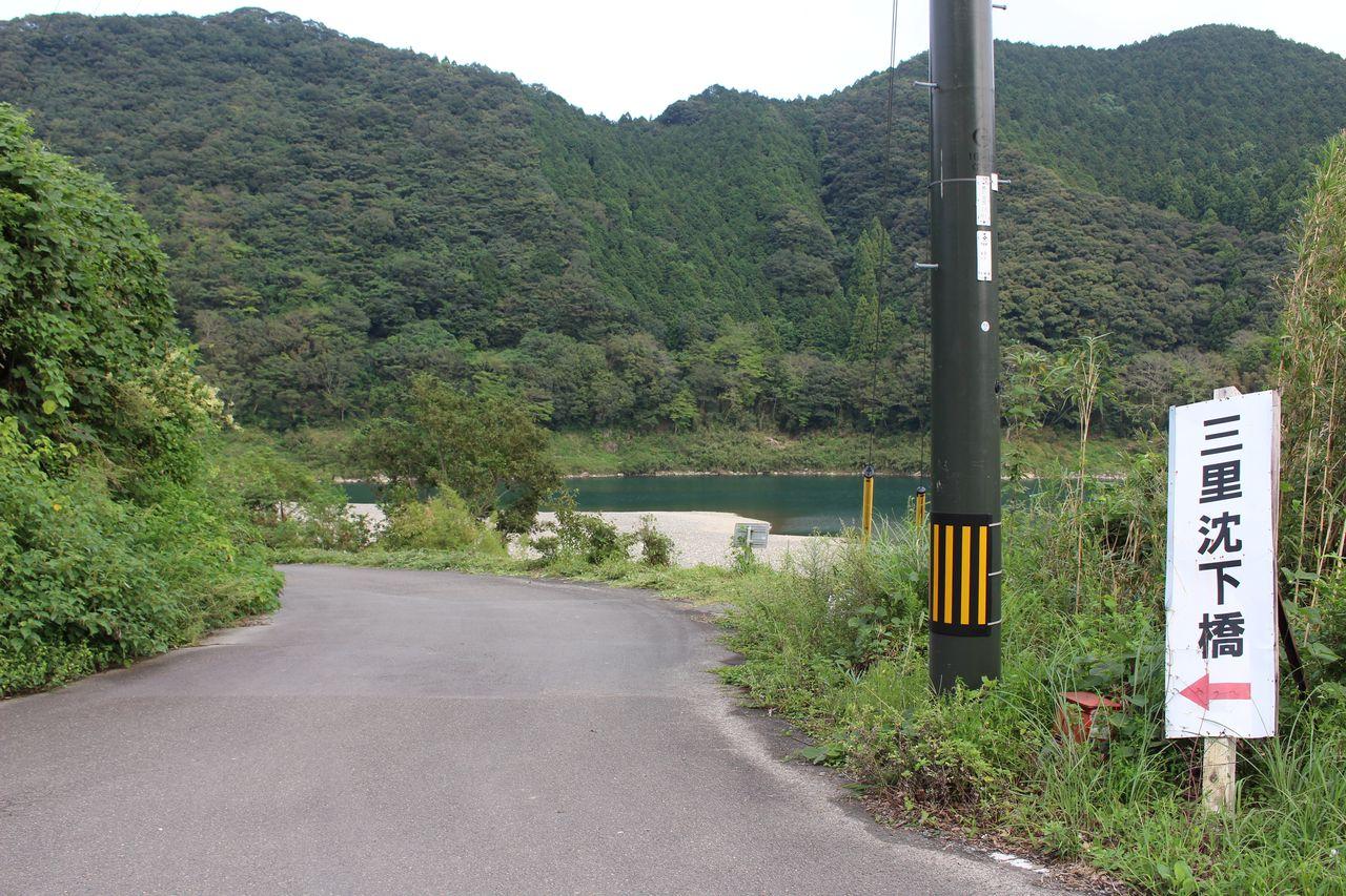 三里沈下橋-1