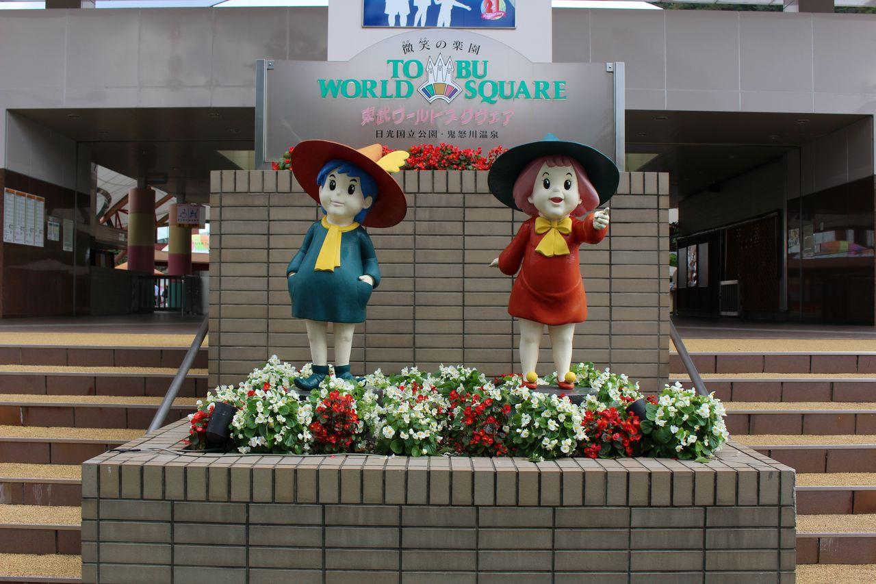 東武ワールドスクエア-5