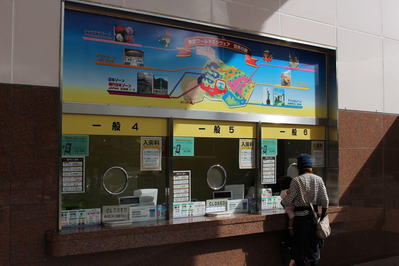 東武ワールドスクエア-6
