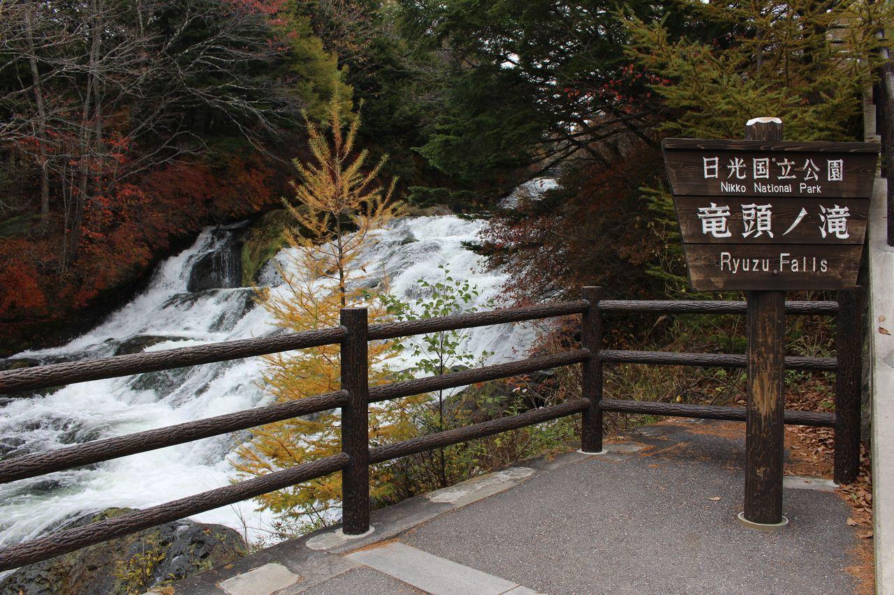 竜頭の滝-15