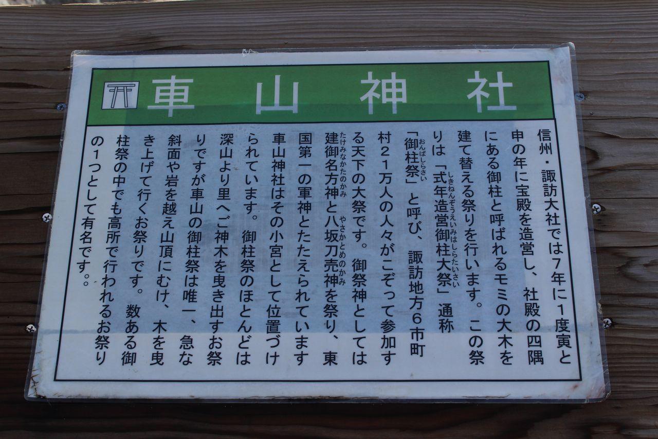 車山高原-15