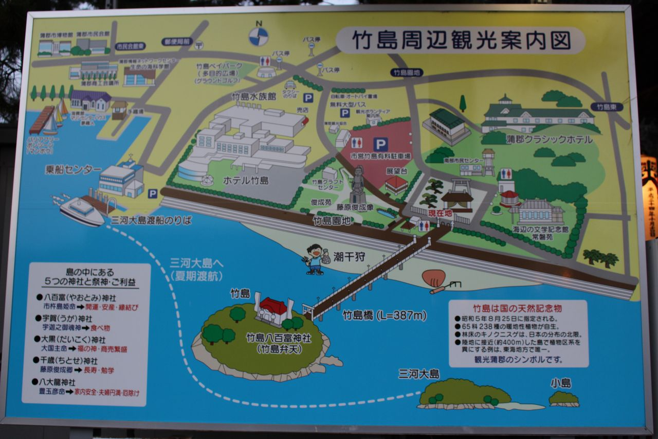 ホテル竹島-10