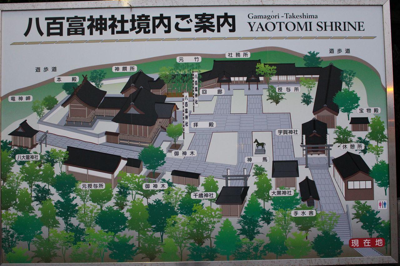 ホテル竹島-14